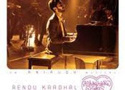 Rendu Kaadhal Piano Instrumental - Anirudh Ravichander