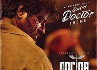 Soul of Doctor BGM Instrumental Cover - Anirudh