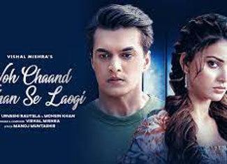 Woh Chaand Kahan Se Laogi Karaoke Instrumental - Vishal Mishra