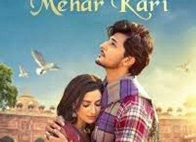 Rabba Mehar Kari  Piano Instrumental - Darshan Raval