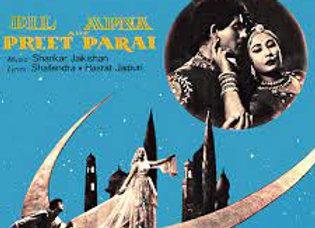 Ajib Dastan Hai Yeh Piano Instrumental - Lata Mangeshkar