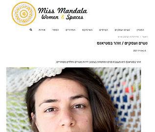 צילום-מיס-מנדלה.jpg