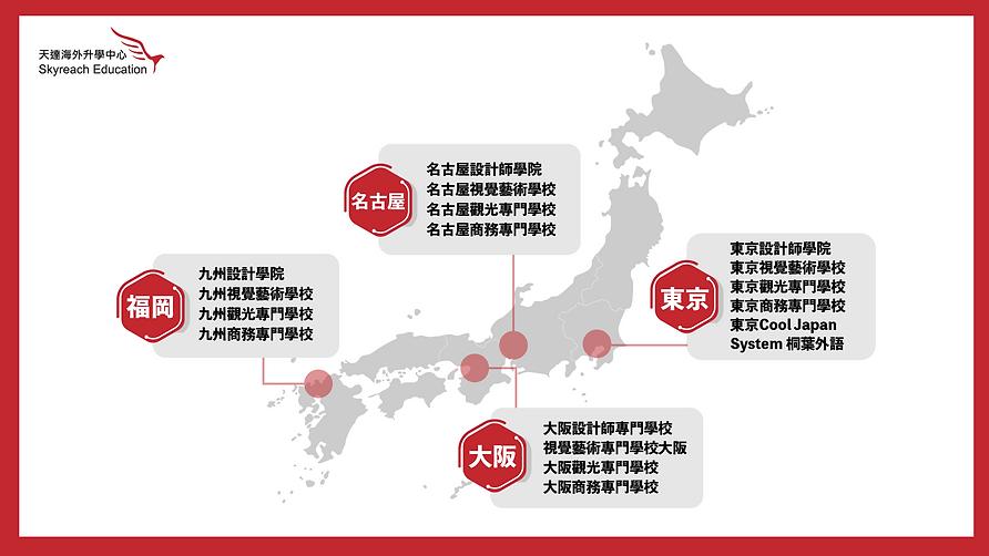 sr-japan-map-logo-01.png