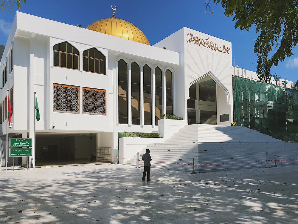 Grand Friday Mosque, the Maldives' Capital of Male