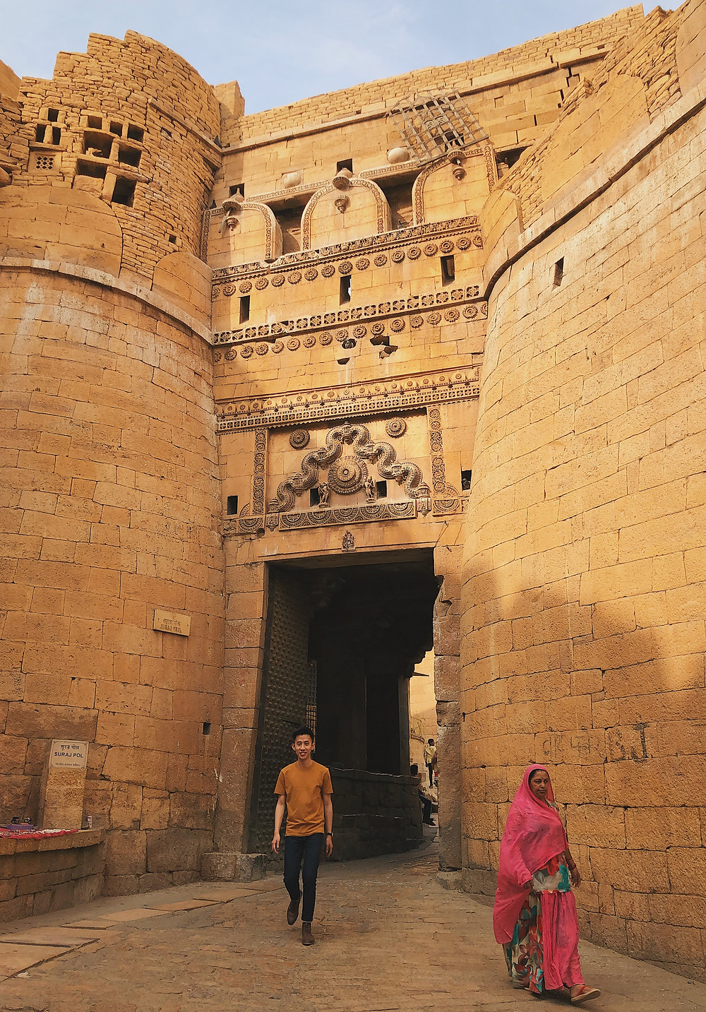 Entrance of the Jaisalmer Fort, Jaisalmer, Rajasthan, India