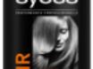 Syoss shampooing repair expert 500ml
