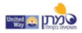 Matan Logo.jpg