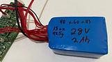 24V 2Ah EFIS lithium battery