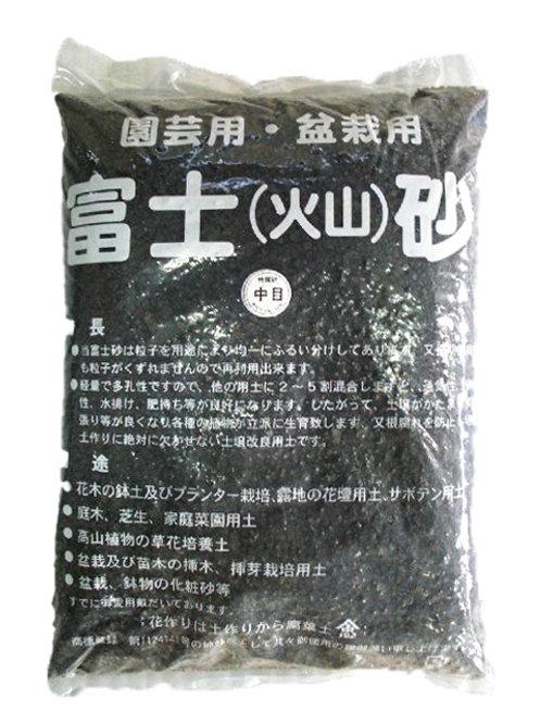 Black Lava Soil (Volcanic Scoria) 富士砂-500ml