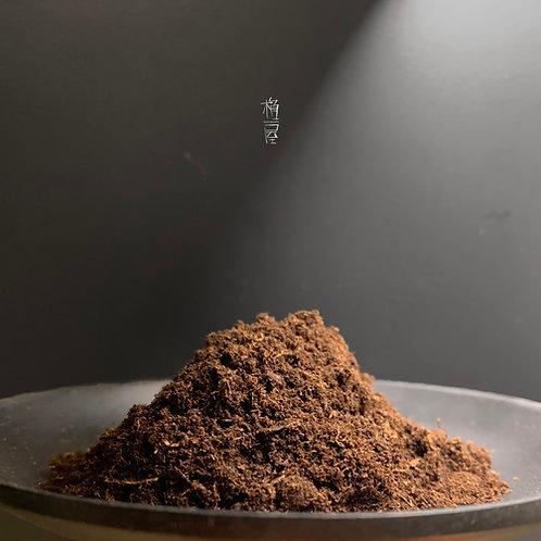 黑泥炭土-Dark Soil (Peat Soil)