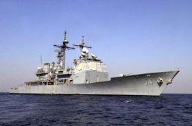 cruiser1.jpg