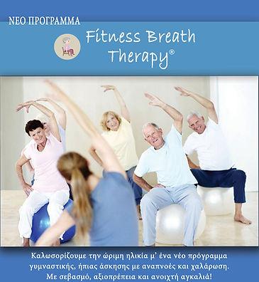 FitnessBreathSITE.jpg