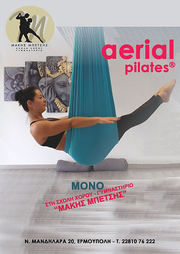 AerialPilates2020site.jpg