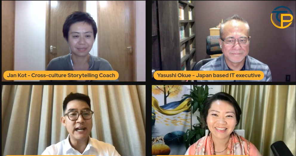 TCP Live #7 How to Ask for What You Want in East Asia?