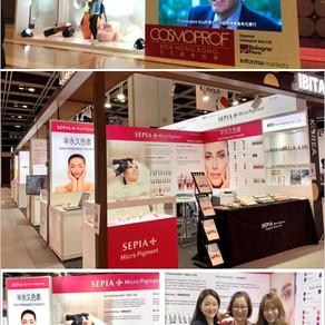 2019 COSMOPROF ASIA (Hong Kong, 2019.11.13 - 15)