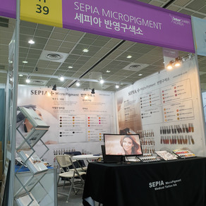 2019 InterCHARM BEAUTY EXPO KOREA (Seoul, 2019.09.18-20)