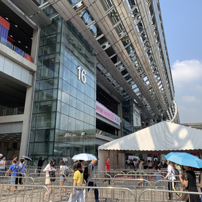 2019 GUANGZHOU CHINA INTERNATIONAL BEAUTY EXPO (2019.09.05-07)