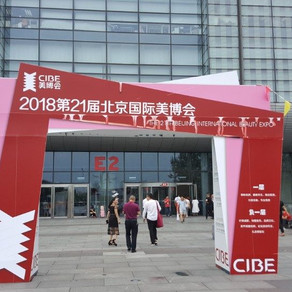 2018 CHINA INTERNATIONAL BEAUTY COSMETICS EXPO 2018(Beijing,2018.07.23~25)