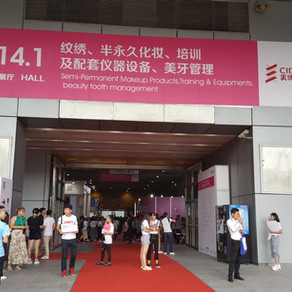 2018 CHINA INTERNATIONAL BEAUTY EXPO(GUANGZHOU, 2018.09.02~04)