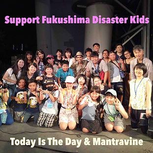 Fukushima Pokemon.jpg