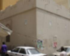 Manama_synagogue.jpg