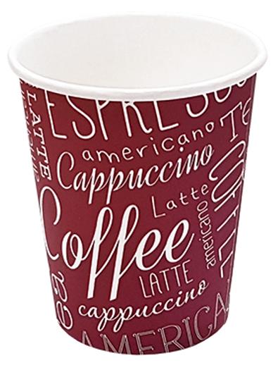 8oz Paper Vending Cups (Great Flavia Machines)
