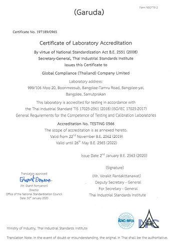 certificate lap_1.JPG