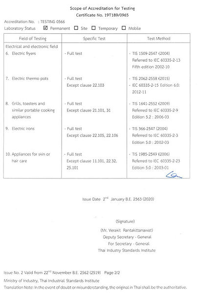 certificate lap_3.JPG