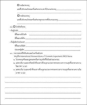 form_P3.jpg