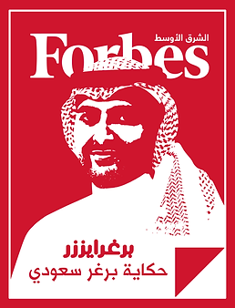 Mohammed-Alruwigh.png
