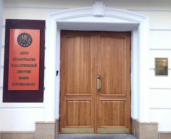 Дверь из массива ясеня, трехслойная, покраска лаком для наружных работ.