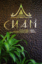 Салон тайского монтажа СИАМ
