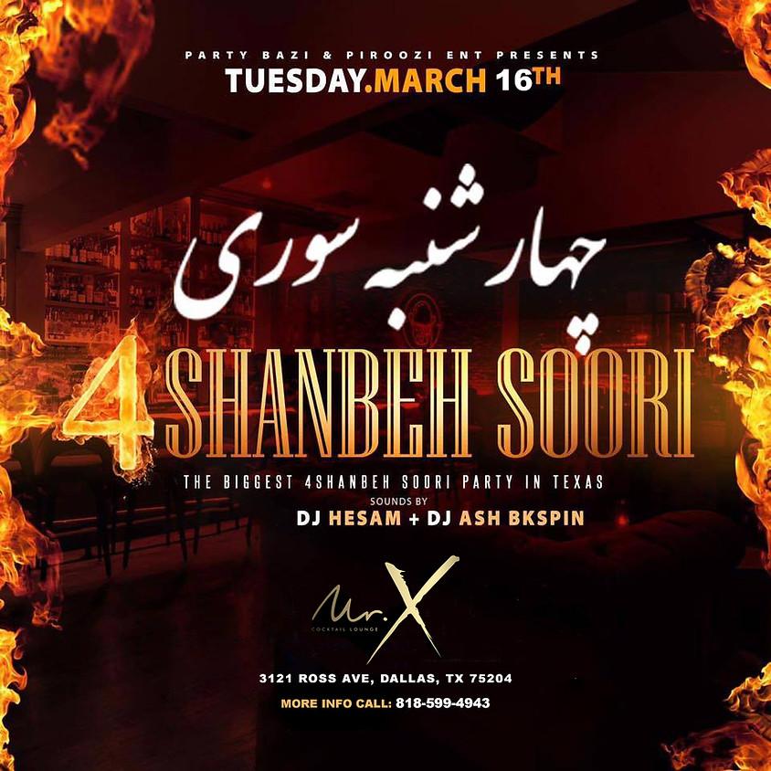 4 Shanbe Soori Party