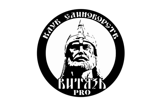Клуб единоборств Витязь Pro