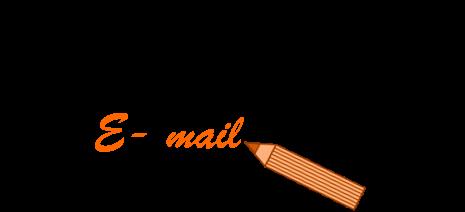 אימייל כתום.png