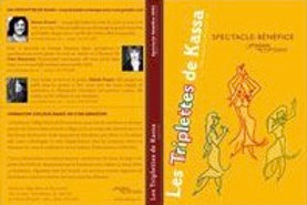 """DVD """"Les triplettes"""""""
