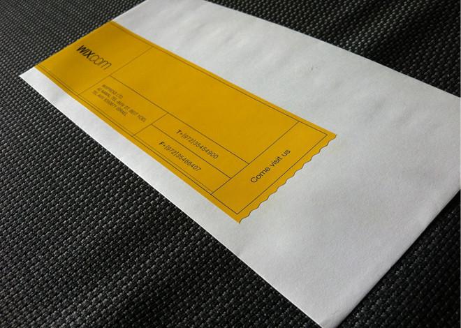 10 pass , תן פס , מכתב להורים