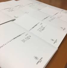 CPA受験対策講座オリジナルテキストセット