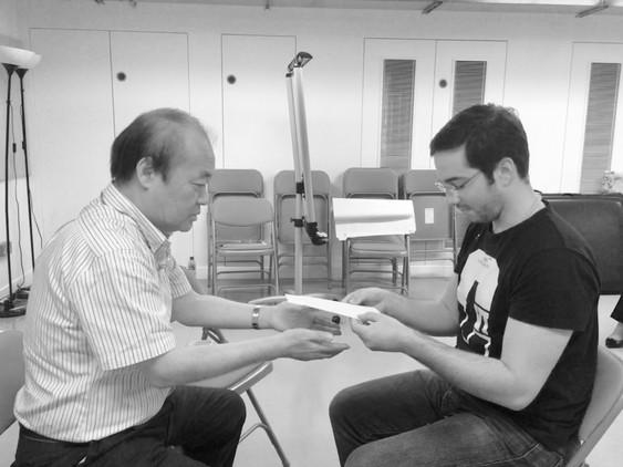 Shihan-kaku certification by Tadao Sensei