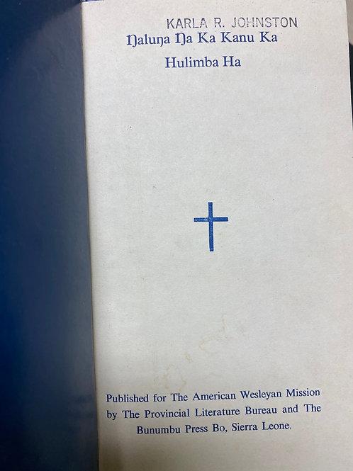 Religious: Bible