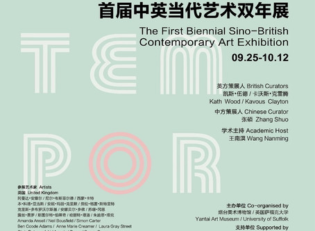 Outfalls is included in the                                                    First Biennial Sino-B