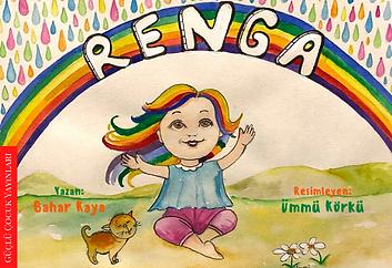renga (1).png