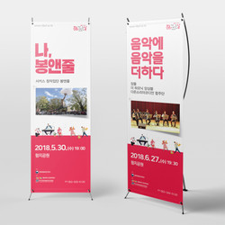 행복북구문화재단-문화가있는날-5월,6월 배너