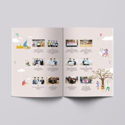 성서종합사회복지관-행복을가꾸는사람들vol92-04