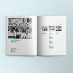 경산시노인종합복지관-2019사업안내-01