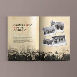 청의-팜플렛-목업-02