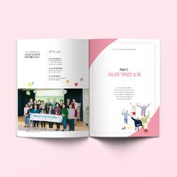 도봉문화정보도서관-기자단소개-책자01