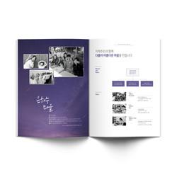 성서종합사회복지관-2019사업보고서02