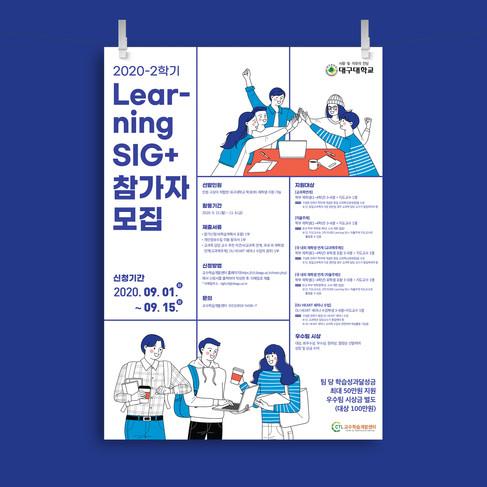 대구대학교-교수학습개발센터-2020-2학기-Learning SIG+참가자