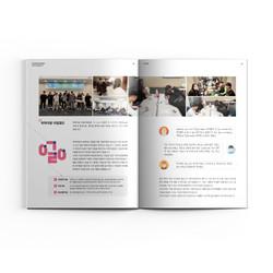 인천가정위탁지원센터-2019사업보고서03